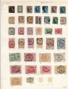 Very Nice Collection 1800s Belgium Postage Stamps , Roller Cancel & Others