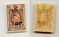 Armenia 1920 SC 156a mint  handstamped type F or G black. rtb4508