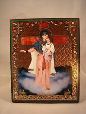 "IVM 39 Orthodox Icon of St Virgin Mary Mother of God 4""x5"" Явление Б.М. на войне"