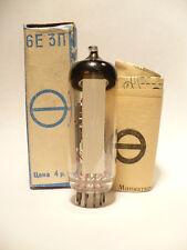 One or more 6E3P (6Е3П EM84) Magic Eye Russian tube NEW NOS NIB!