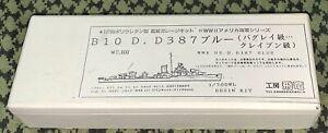 USS BLUE DD-387 BAGLEY DESTROYER Pit Road B10 (?) 1:700 Resin
