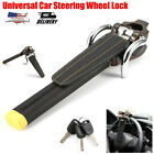 Universal Heavy Duty Car Steering Wheel Lock Anti Theft Rotary Security Safe SUV