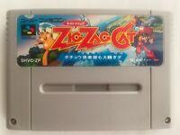 ZIG ZAG CAT Nintendo Super Famicom SFC SNES Japan video game action FedEx