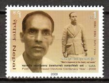Nepal - 2009 Laxmi Prasad Devkota - Mi. 996 MNH