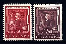 CROATIA - CROAZIA - 1943 - Rugjer Boskovich