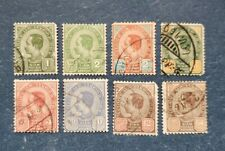 Thailand Stamps, Scott 75 /89 Short Set Used and Hinged