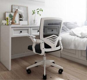 Ergonomic Office Chair Mesh Computer Desk Chair Flip-up Arms Height Adjustable