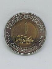 PIÈCE 1 POUND EGYPTE PHARAON TOUTANKHAMON