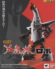 New Bandai Lobo of the tower of the superalloy sun painted