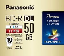 NEW Panasonic LM-BR50LP10 BD-R DL 50GB 4x Blu-ray disc for recording from JAPAN