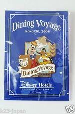 0cae2bb5ebf Tokyo Disney Resort Hotel Limited Pin Dining Voyage 2008 Passport Goofy    Pluto