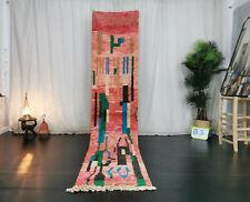 """Moroccan Boujad Handmade Vintage Runner 2'2""""x10'4"""" Abstract Pink Berber Wool Rug"""