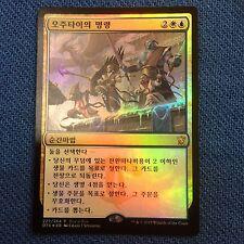MTG Magic the Gathering Korean Dragons of Tarkir Ojutai's Command Box Promo Foil