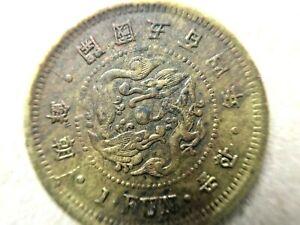 KOREA 1895 Coin. 1 Fun Coin Year 504. Top Rare in PCGS 朝鮮 開國五百四年 一分