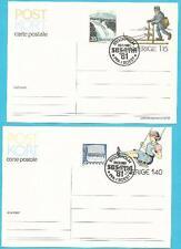 Schweden Ganzsachenkarte aus 1981 - SOSATIA ´81 PFA/SOEST!