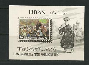 G049 Liban 1968 Emir Fakr-Al-Din II Feuille MNH