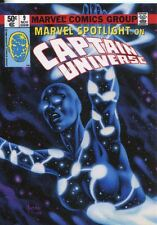 Marvel Masterpieces 2016 ''What If'' Base Card #19 Captain Universe #/ 1499