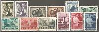 Bulgaria Stamps 1950-1951 Industry very rare comlete set  MNH** OG VF
