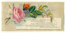 BOSTON MA ALL RUBBER GOODS PRODUCTS TRADE CARD TC1892