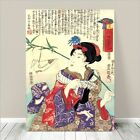 "Beautiful Japanese GEISHA Art ~ CANVAS PRINT 24x18"" Kuniyoshi Origami"