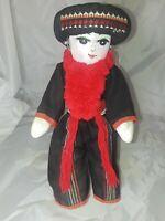 """Ethnic Thailand Cloth Doll 13"""" Tall"""