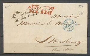 1834 Lettre Franchise griffe Mtère de L'intérieur et des Cultes Superbe X3102