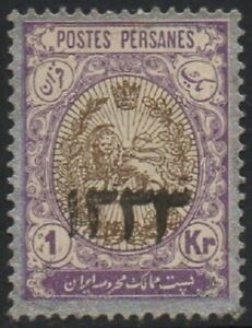 Middle East 1915 Mounted Mint 1 Kr Coat of Arms Stamp of 1909 o/p ١٣٣٣