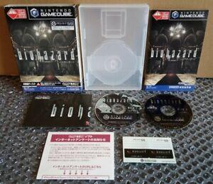 Biohazard Nintendo GameCube - Japanese Japan NTSC-J