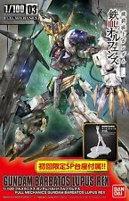 100% Authentic Bandi Iron-Blooded 1/100 IBO Gundam Orphans Barbatos Lupus Rex