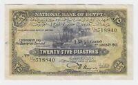 Egypt 25 Piastres 1945 P10c VF Nixon Classic Egyptian Currency Bill Palm Boat L