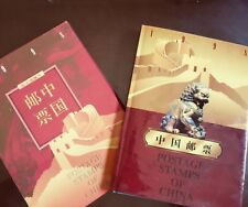Postage Stamps Of China 1998 With Cover Beautiful Book Collection Chinese Stamps