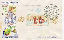 PREMIER JOUR  TIMBRE EGYPTE BLOC N° 19 ANNIVERSAIRE DE LA REVOLUTION
