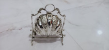 More details for victorian style silver plated shell from folding biscuit box (small)