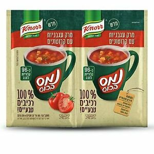 """""""Knorr"""" tomato  soup"""