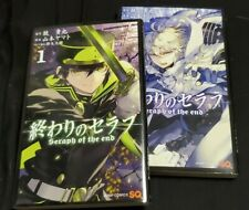 Used Owari No Seraph of the End Manga Volume 1 & 2 in Japanese w/ Art Posters US