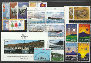 Iceland 1995 Complete Year Set MNH including Souvenir sheet and blocks
