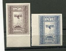 RUSSIA OLD LOCAL AIRMAIL IMPERFORATED MNH COMPLETE SET