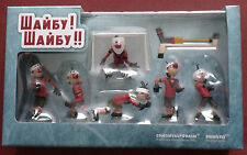 6 figures dolls Collection Ice Hockey Team Meteor Prosto Toys Puck USSR 1964