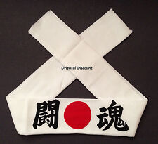 Martial Arts Sports Hachimaki TOHKON Fighting Spirit Headband Tenugui Hand Towel