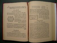 FACSIMILE ARABIC ISLAM MAGIC MAGICAL CHARM HAVASS TALISMAN NEW BOOK