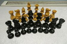VINTAGE WEIGHTED CHESS SET IN CASE