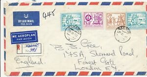 ALBANIA  1998 AIRMAIL REGISTERED COVER SARANDE TO LONDON REGISTRATION ALTERED
