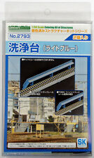 Greenmax No.2793 Train Washing Stand (Light Blue) (1/150 N scale)