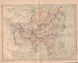 1858 BRITISH EMPIRE INDIA MAP ~ ASIA ~ ARABIA RUSSIAN Empire CHINA JAPAN etc