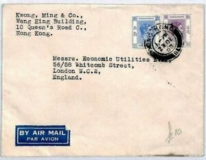 Hong Kong Air Mail Cover AVIATION Commercial {samwells-covers} 1950 CS234