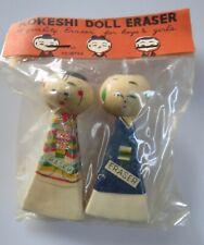 Vintage Japan KOKESHI DOLL ERASER Original Package For Boys & Girls