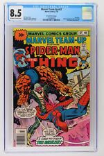 Marvel Team-Up #47 - Marvel 1976 CGC 8.5 The Thing - 30 Cent Variant!