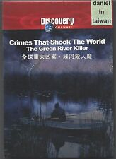 Discovery Channel Crimes that shook the world The Green River Killer TAIWAN DVD