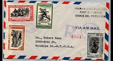 GP GOLDPATH: COSTA RICA COVER 1950 FIRST DAY COVER REGISTERED LETTER _CV778_P03