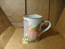Tulipe d'Or Coffee Mug, 1982 Fitz And Floyd, Japan (Used/Euc)